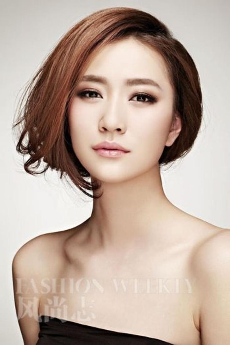 Eye makeup for asian
